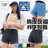 EASON SHOP(GQ1243)實拍純棉水洗丹寧多口袋褲腳捲邊收腰提臀牛仔褲女高腰短褲直筒休閒褲寬管熱褲