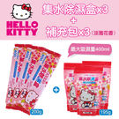 Hello Kitty 集水除濕盒x3+補充包x3 (淡雅花香)