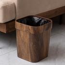 新中式復古仿木紋垃圾桶家用創意客廳廚房衛生間紙簍塑料無蓋大號 初色家居館