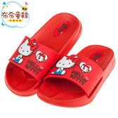 《布布童鞋》HelloKitty凱蒂貓經典復刻紅色超輕量拖鞋(17~22公分) [ Y8D658A ]