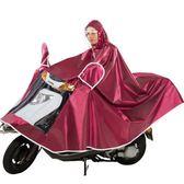 尾牙年貨 機車單人雙人成人雨衣加大自行車男女雨披