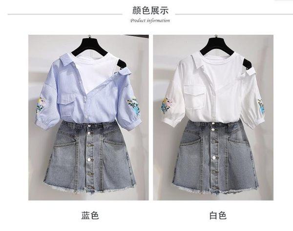 特賣款不退換原創實拍網紅配套S-XL/32120/新款女神韓版時尚氣質洋氣襯衫半身裙子兩件套裝1號公館