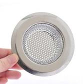 【PUSH 廚房用品】不鏽鋼流理台水槽濾網HD1017 中號一入D35