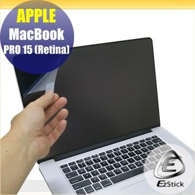 【Ezstick】APPLE Macbook Pro Retina 15 靜電式筆電LCD液晶螢幕貼(可選鏡面或霧面)