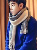 圍巾男冬季新款百搭韓版簡約男士圍巾針織毛線圍脖學生長款年輕人  酷男精品館