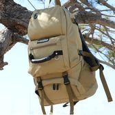 戶外雙肩包男女運動登山包40L 60L大容量旅行背包學生書包旅游包【叢林之家】