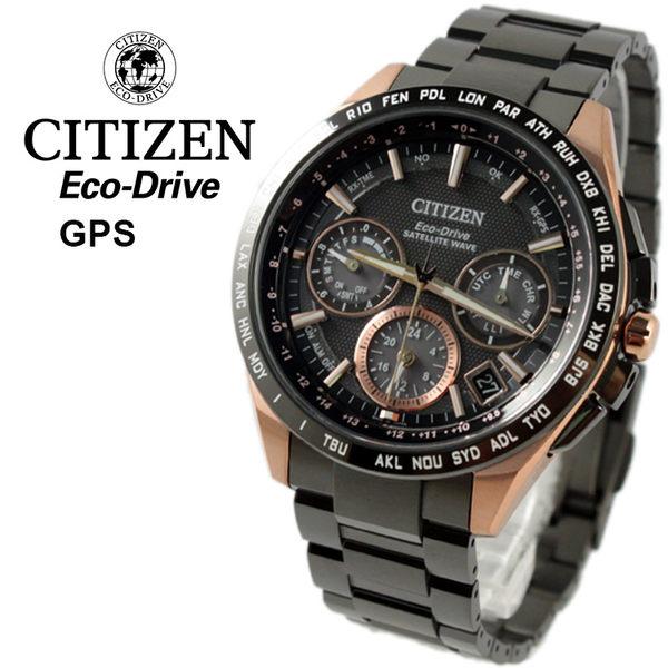 【萬年鐘錶】星辰 CITIZEN  Eco-Drive光動能 衛星 GPS定位對時 金城武廣告鈦金屬款 CC9016-51E