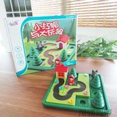 兒童遊戲桌遊智力通關解題玩具益智邏輯思維「潮咖地帶」
