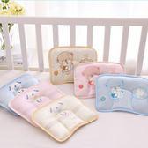 店長推薦嬰兒枕頭夏季冰絲蕎麥新生兒防偏頭糾正定型枕0-3歲寶寶透氣U型枕