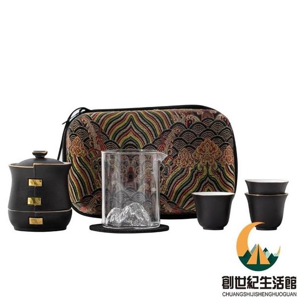 旅行單人日式便攜包自動功夫茶具套裝懶人泡茶器小套一壺三杯【創世紀生活館】