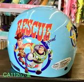 兒童安全帽,玩具總動員安全帽,CA116,CA112,黃/藍