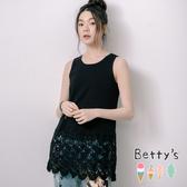 betty's貝蒂思 下拼接百搭蕾絲背心(黑色)