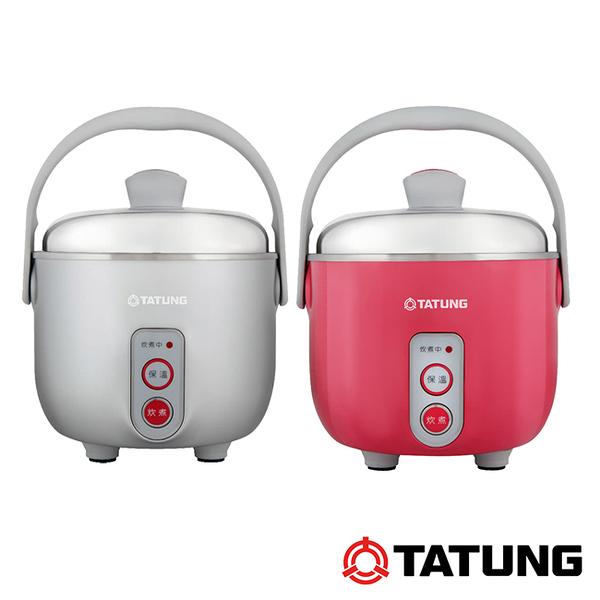 大同TATUNG 大同電鍋 3人份超美型小電鍋 兩色可選 TAC-03D-NI TAC-03D-NS