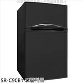 SANLUX台灣三洋【SR-C90B1-D】87公升雙門福利品冰箱