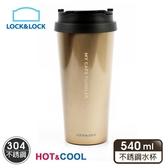 【樂扣樂扣】我的溫感手提咖啡杯(黑色惡魔)540ML