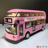 雙層豪華旅游巴士公交聲光開門合金車模兒童玩具【淘夢屋】