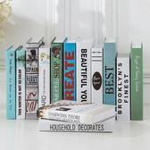 北歐簡約現代風格假書仿真書裝飾品擺設創意家居客廳書籍書本擺件【快速出貨】