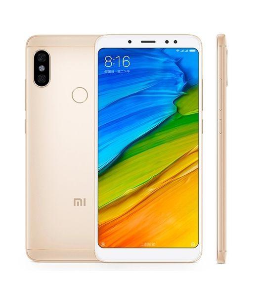 紅米 Note 5 / 小米 Xiaomi 紅米 Note5 3G/32G 5.99吋 / 贈亮面保貼+TPU+傳輸線 / 一次刷清【金】