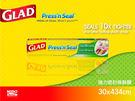 美國GLAD PRESS'N S...