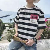 五分短袖韓版潮流條紋港風夏季學生潮牌寬鬆T恤 JD3065【123休閒館】