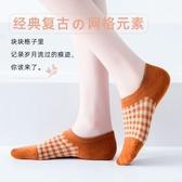 矮襪子女純棉船襪淺口隱形襪不掉跟低筒格子夏天薄款短襪短筒夏季-米蘭街頭