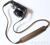 富士xt4相機背帶XT30肩帶微單掛繩索尼斜挎掛脖減壓復古配件帶子 宜品居家
