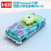 【日貨Tomica小汽車 怪獸大學老爺車DM-10】Norns 迪士尼 日本多美小汽車 玩具車 毛怪 蘇利文 大眼仔