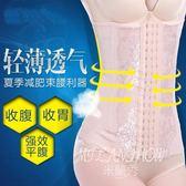 收腹帶束腰帶收腰塑腰綁帶瘦身束腹帶產后減肚子美體塑身衣腰封 米蘭shoe