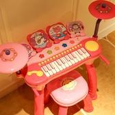 小?琴儿童玩具 電子琴音樂玩具兒童鋼琴初學女孩多功能敲打鼓嬰幼兒童可插電 【全館八五折】