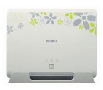 【PINOH品諾】UV刀砧殺菌機DL-01/ DL-02《刷卡分期+免運》