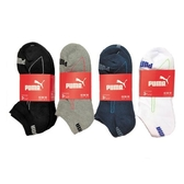 PUMA 運動短襪3入裝-4色可選(25~27cm)【愛買】