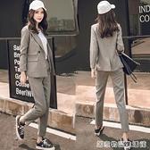 秋季新款韓版休閒chic西裝套裝女時尚小西服外套長褲兩件套潮 居家物語