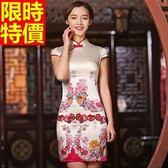 旗袍-真絲復古中國風改良式優雅短禮服68p50【時尚巴黎】