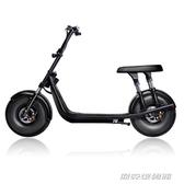 電動車啟牛X哈雷電瓶車成人新款雙人大輪胎電動摩托車跑車自行車LX-NN 雙十二特惠