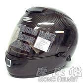 【摩摩帽】ZEUS 瑞獅 ZS-1200E 全罩式安全帽 超輕量碳纖維帽殼材質 內建墨片 《透明纖維》