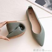 飛織單鞋女春夏季新款尖頭平底針織透氣豆豆鞋淺口軟底懶人鞋 蘇菲小店