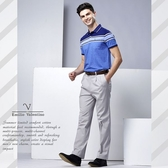【Emilio Valentino】范倫鐵諾時尚雙摺彈力休閒褲_淺灰