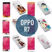 OPPO R7 前鋼化玻璃彩膜 + 後卡通彩繪軟殼 彩色貼膜 保護貼 螢幕貼 螢幕保護貼膜