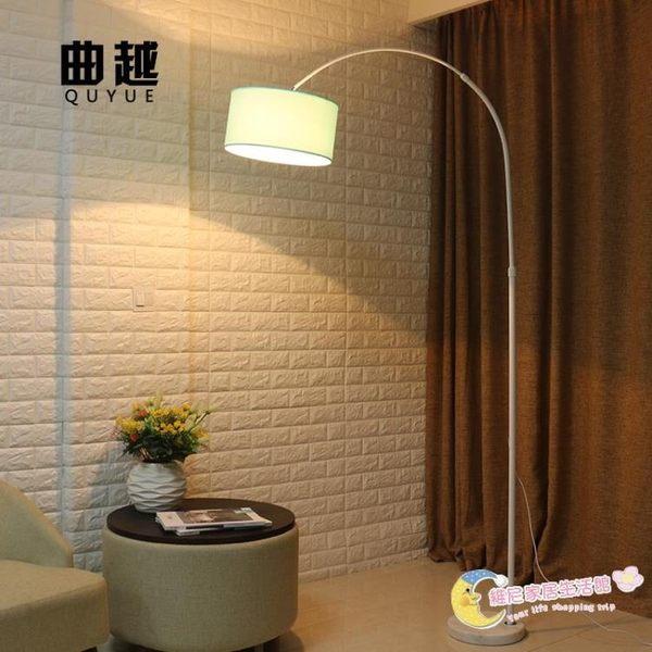 交換禮物-落地燈led護眼立式釣魚落地燈創意客廳書房臥室床頭立燈XW