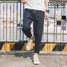 Doppler 休閒褲 透氣亞麻材質 寬鬆小腳休閒褲 現貨+預購 【TJGCZK17106】