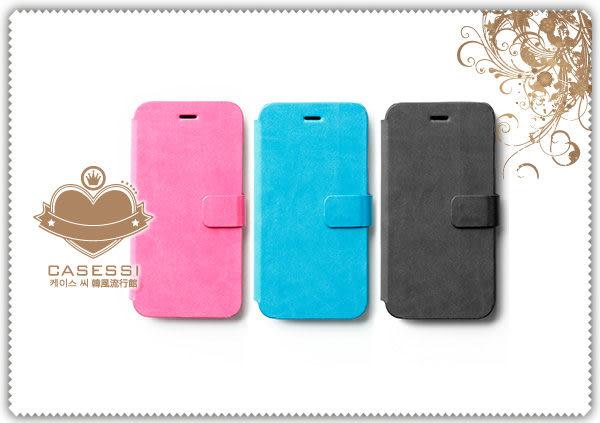 韓國直送 ZENUS AVOC Apple iPhone6/6s 簡單皮革 書本式皮套