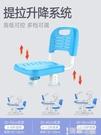 學習椅 兒童學習椅小學生寫字椅子家用書房書桌座椅升降可調節靠背凳子 LX 智慧 618狂歡