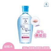 洗顏專科超微米透亮卸粧水230ml