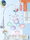 新生嬰兒床鈴0-1歲3-6個月12男女寶寶玩具音樂旋轉益智搖鈴床頭鈴 NMS名購新品