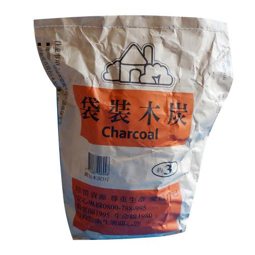 紙包木炭(約3斤)【愛買】