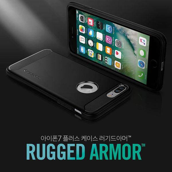 【贈玻璃貼】SPIGEN 韓國 SGP iPhone 8 7 Plus 5.5吋 Rugged Armor 碳纖紋 強化吸震軟式保護殼 手機殼 i7 i8