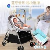 嬰兒電動搖搖椅安撫椅寶寶躺椅搖搖床解放雙手【奇趣小屋】