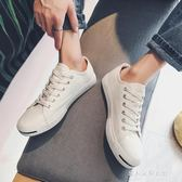 韓版原宿帆布鞋學生男小白鞋子  朵拉朵衣櫥
