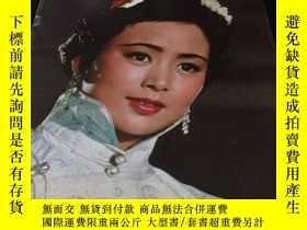二手書博民逛書店CHINA罕見SCREEN。 1982.1Y319512