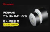 【寬版 6cmX15M】SUNPOWER SP5230 鐵人保護膠帶 寬版 6cmX15M 經典黑色版 一入